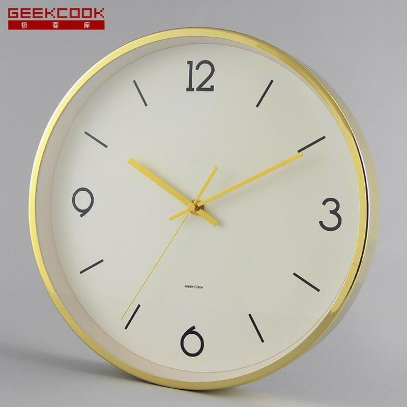 Gold Non Ticking Wall Clock